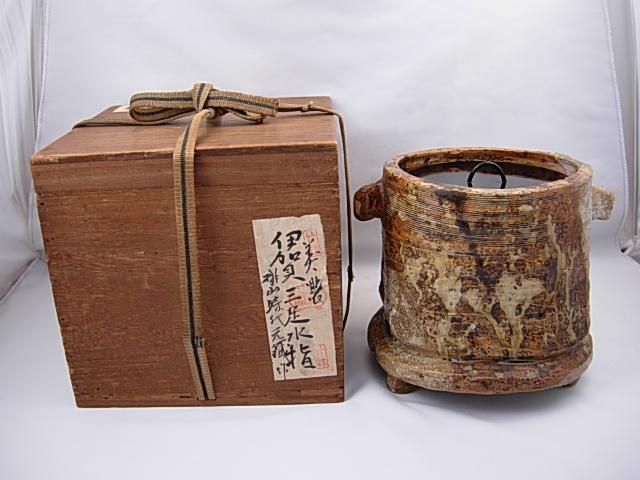 茶器 茶道具 骨董品 美濃伊賀水指 古美術